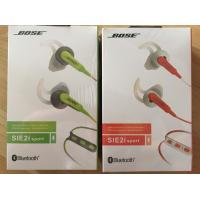 Cheap Bose Sie 2i In-ear headphones, orange made in china grgheadsets.com from Golden Rex Group Ltd for sale