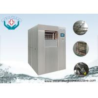 Cheap PLC Control Systems Horizontal Autoclave Sterilizer With Advanced Sterilization Cycles for sale