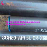 Cheap ERW API 5L steel pipes for sale