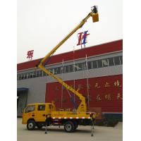 Buy cheap 19 Approach Angle High Work Platform Truck , Departure Angle 13 Aerial Platform from wholesalers
