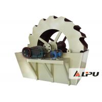 China Bucket Wheel Or Spiral Type Silica Sand Washing Machine for Sand Making Plant on sale
