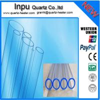 Cheap ozone free quartz tube for Sterilizer for sale