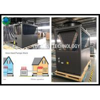 China ASHP Radiant Floor Air Source Heat Pump / Most Efficient Air To Water Heat Pump on sale