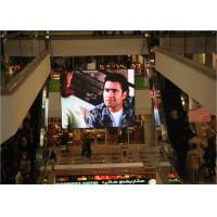 Cheap Programmable LED Advertising Screen Horizontal 120 V120 for Wedding background wholesale