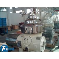 China High Auto Level Centrifugal Separator , Continuous Operation SS Disk Bowl Centrifuge on sale