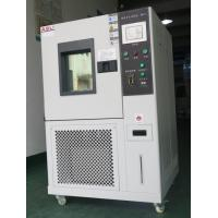 Quality Ozone Climatic Test Chambers Ozone Corrosive Aging Test Chamber wholesale