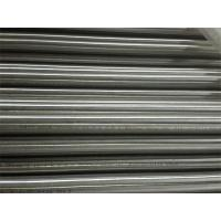 Cheap Gas Transport Stainless Steel Seamless Pipe , seamless stainless tube wholesale