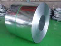Cheap galvanized steel coil for sale