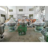 Cheap Biodiesel Disc Oil Separator Machine High Pressure Stable Operation for sale