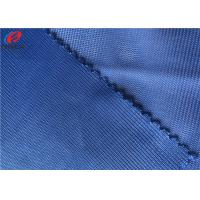 Cheap Mercerized Polyester Tricot Knit Fabric For Sportswear , Stretch Knit Fabric for sale