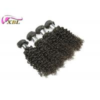Cheap Short Inch Curly Brazilian Virgin Hair , Unprocessed Raw Human Hair Weft From One Donor wholesale