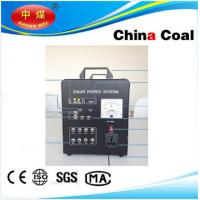 Cheap 80w home solar power system for sale