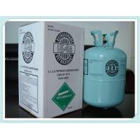 China High Quality r134a gas refrigerator r134 gas With CE Cylinder for sale on sale