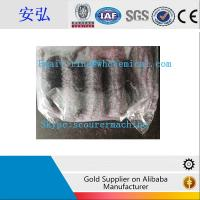 China China manufacturer of steel wool, all kinds of steel wool, the type of 00# on sale