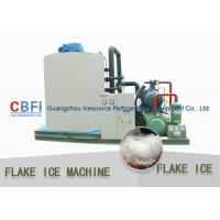 Cheap fishery company popular use flake ice machine maker manufacturer CBFI for sale