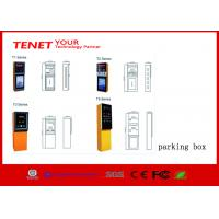 Cheap Industrial Parking Access Control Systems card dispenser and controller for sale