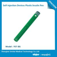 Quality Green Insulin Pens For Type 2 Diabetes Variable Dose Injection Device wholesale