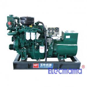 Buy cheap Yuchai marine diesel generator from wholesalers