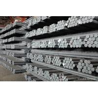 Cheap Low carbon alloy steel  bar for sale