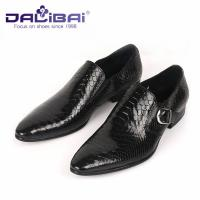 Cheap British Style Men's Fashion Pointed-toe Oxfords Dress Leather Shoes wholesale