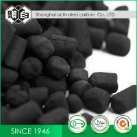 Buy cheap 4mm Columnar Coal Based Activated Carbon For Water Purification 9 - 11 PH from wholesalers