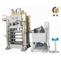 Cheap PLC Control 5 Layers 150 Ton Hydraulic Press For Wood And Furniture Bending for sale