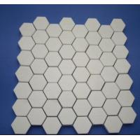 Buy cheap high alumina liner,alumina gasket,wear-resisiting alumina sheet from wholesalers