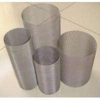 Cheap stainless steel wire mesh(MANUFACTURER) for sale