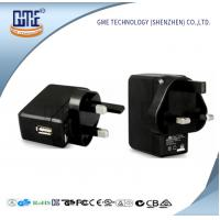 Buy cheap UK Plug Universal USB Power Adapter 12 Months Warranty For Audio Equipment from wholesalers