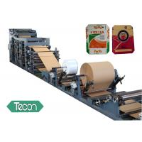 Cheap Industrial Bags Production Line Paper Tube Making Machine PP Film Laminated for sale