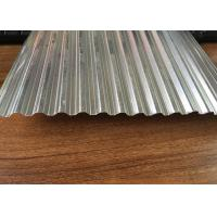 Quality Wave Corrugated Aluminium Wall Panels Aluminum Ceiling Panel For Wall Cladding wholesale