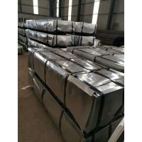 Cheap High Hardness Galvanized Durable Steel Roof Sheets Corrugated Steel Roof Sheets for sale