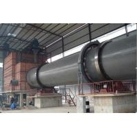 Buy cheap Gypsum Powder Plants from wholesalers