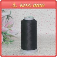 Buy cheap Dyed Pattern Nylon 66 Bonded Yarns Thread / Bonded Polyester Thread from Wholesalers
