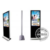 Buy cheap 32inch IR Touch Screen Kiosk with Face Recognition Camera, Windows 10 LCD Advertising Touch Computer Stand from wholesalers