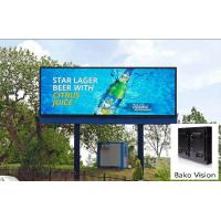 Cheap Durable Led Outdoor Advertising Screens P6.67 Full Color High Brightness 1920Hz for sale