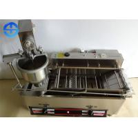 Cheap Electric / Gas Automatic Donut Making Machine 105*60*85cm With 3 Molds for sale