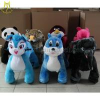 Cheap Hansel High Quality kiddie ride on mall sale battery animal rides toy children car kids zippy ride for sale