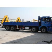 Buy cheap Fast and Effective  Hydraulic Truck Mounted Crane For Transporting Materials , 11meters Lifting Height from wholesalers