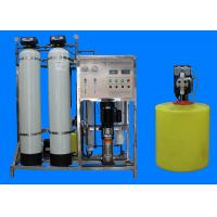 Cheap 500LPH Brackish Water System / High Salty Underground Water Treatment Plant For  Irrigation / Drinking for sale