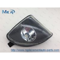 China Car Headlight Covers Fog Light Glass Replacement / Fog Light Housing on sale