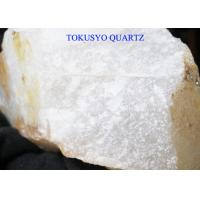 Cheap Electronics industry 0.5 mm white quartz ore natural minerals for optical fiber for sale