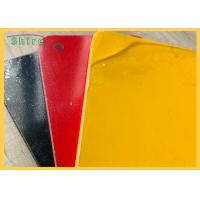 China Self - Adhesive temporary  PE Protection Film Colored PVC Foam Board Protective Film on sale