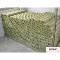Cheap Rigid Rockwool Pipe Insulation for sale