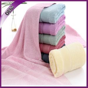 China wholesale 100% bamboo fiber bath towel made in china on sale