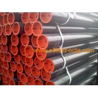 Cheap line pipe/oil pipe/oil casing for sale