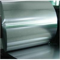 Cheap Cold rolled Austenitic SUS304L Stainless Steel Coil / strip with 0.05-0.8mm thickness for sale
