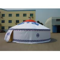 Cheap Aluminum Frame Structure Family Camping Yurt Tents , Circular Mongolian Tent wholesale