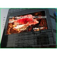 Buy cheap High Definition P8 Stage LED Screen , Outdoor Large Led Screens For Concerts from wholesalers