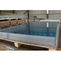 Buy cheap 6061 Aluminum plate, T4, T6, Anti rust, shipbuilding industry from wholesalers